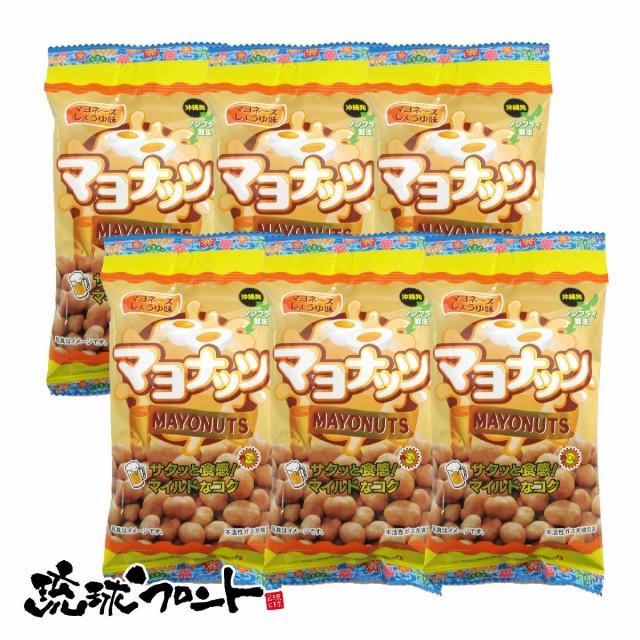 【メール便 送料無料】マヨナッツ 40g×6袋セット マヨネーズしょうゆ味 おつまみ 豆菓子