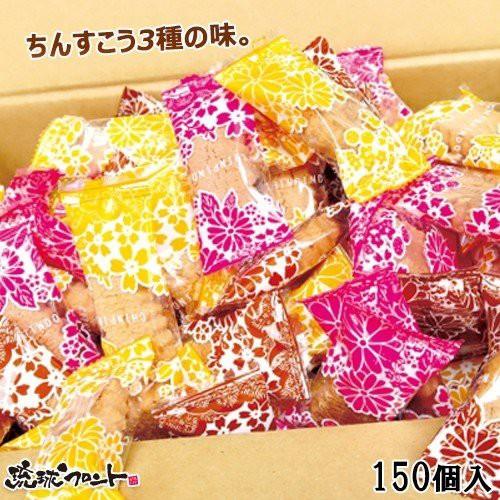 【送料無料】訳あり ちんすこう 3種 ケース販売 約500個 プレーン 紅芋味 黒糖味 珍品堂