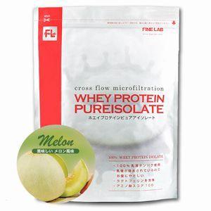 ファインラボ ホエイプロテインピュアアイソレート おいしいメロン風味 1kg CFM製法 WPI 乳清 動物性たんぱく質 乳糖除去 低脂質 低脂肪