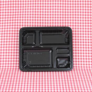CKー2ー2 黒 透明蓋付 50入 弁当容器 弁当パック テイクアウト ランチボックス レンジ対応 業務用