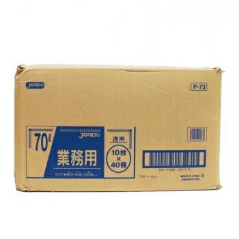 業務用 ゴミ袋 04透明 P-73 70L 400枚入 ポリ袋 厚口0.04mm ビニール袋 ケース販売 10×40袋 ポリエチレン