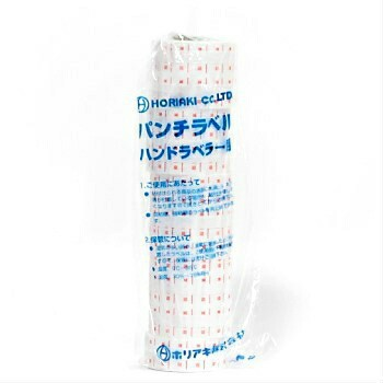 ラップインパンチラベル賞味期限 強粘 10巻 ハンドラベラー シール ラベルシール 表示シール サトー 業務用