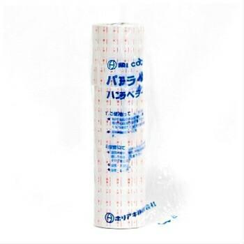 ラップインパンチラベル税込価格 強粘 10巻 ハンドラベラー シール ラベルシール 表示シール サトー 業務用