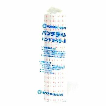 ラップインパンチラベル 消費期限 強粘 10巻 ハンドラベラー シール ラベルシール 表示シール サトー 業務用