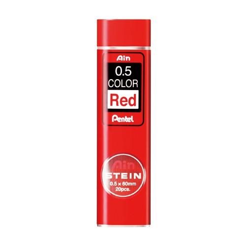 ぺんてる シャープペン替芯 Ain替芯シュタイン 0.5mm 赤芯 C275-RD 赤芯 【5セット】