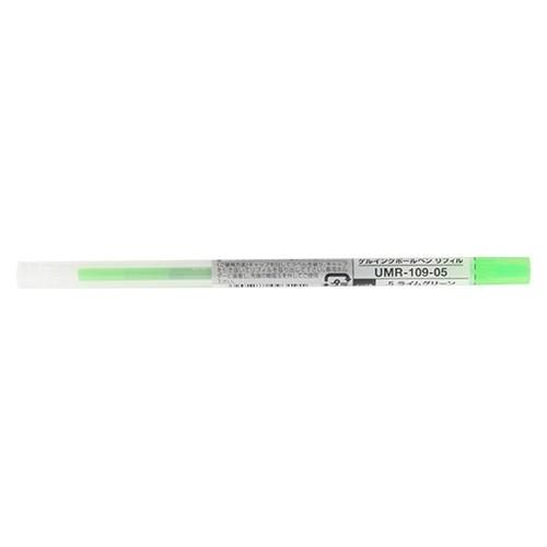 ( お徳用 300セット ) 三菱鉛筆 ボールペン替え芯/リフィル 【0.55mm】 ゲルインク UMR10905.5 ライムグリーン