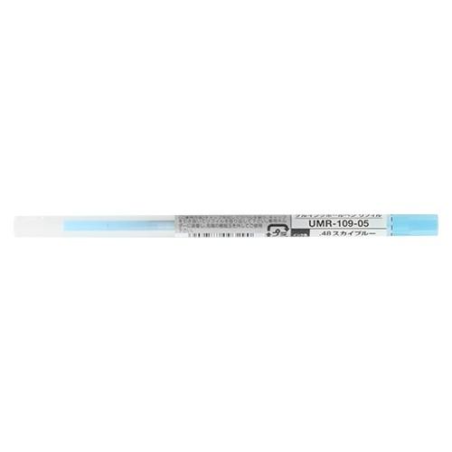 三菱鉛筆 スタイルフィット ゲルインクボールペン リフィル 0.5mm スカイブルー UMR-109-05.48 2個セット