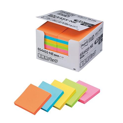 アケボノクラウン ポストイット強粘着ノート業務用パック75 オレンジ%%エレクトリックブルー%%ウルトライエロー%%ライ