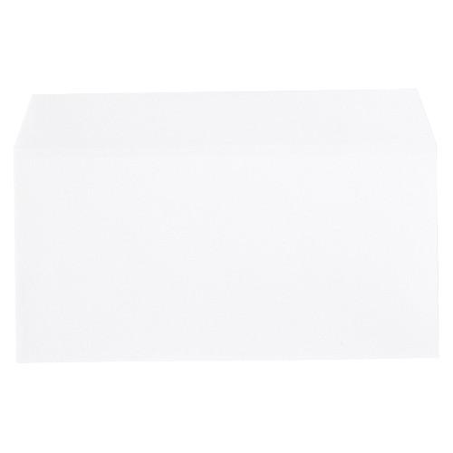 寿堂 プリンター専用封筒 横型長3 100g/m2 ホワイト 31783 1パック(50枚) (×5セット)