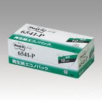(業務用2セット)スリーエム 3M ポストイット 再生紙ノート 6541-P ピンク 【×2セット】