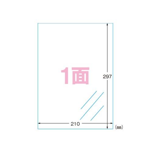 エーワン インクジェットプリンタラベル透明光沢 28791 00031616【まとめ買い3パックセット】