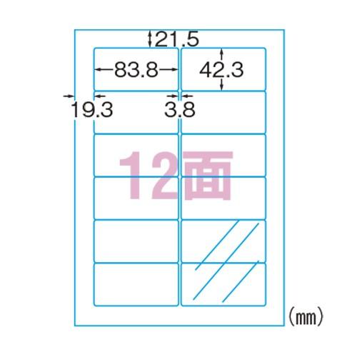 (まとめ買い) エーワン ラベルシール ツヤ消しフィルム 透明 A4 12面 10枚 レーザープリンタ用 29461 【×3】