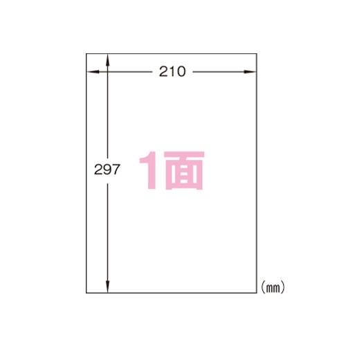 エーワン ラベルシール[レーザープリンタ]光沢フィルム・透明 A4 1面 10シート入 28426【5セット】
