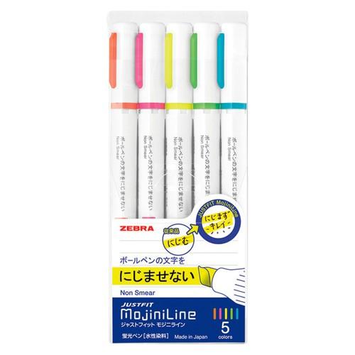 ゼブラ 蛍光ペン ジャストフィット モジニライン 5色セット WKS22-5C 【× 2 パック 】
