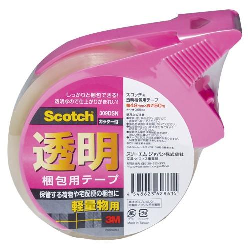 (まとめ買い) スリーエム スコッチ透明梱包用テープ309カッター付 309DSN 【×10】