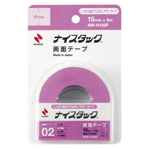 ニチバン 両面テープ ナイスタック しっかり貼れてはがしやすいタイプ 15mm NW-H15SF 【 3 巻 】