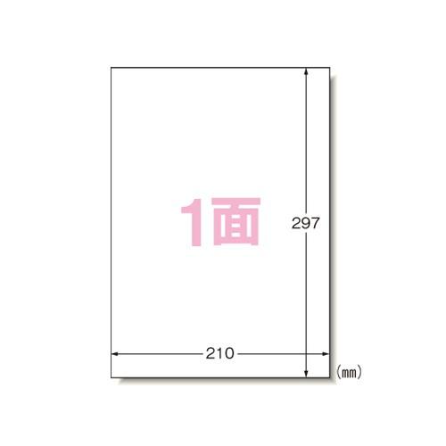 (業務用10セット)エーワン 再剥離ラベルシールA4 31271 全面10枚 【×10セット】