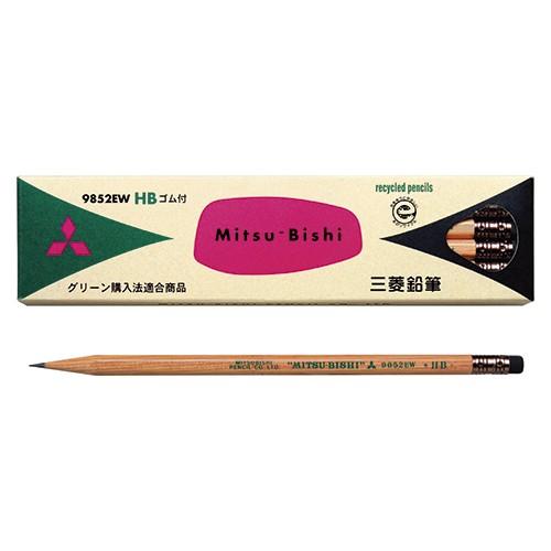 三菱鉛筆 消しゴム付きリサイクル鉛筆 9852EW HB K9852EWHB 1ダース 『 2セット』