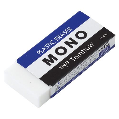 トンボ鉛筆 MONO 消しゴム モノPE07 PE-07A 『 2セット』