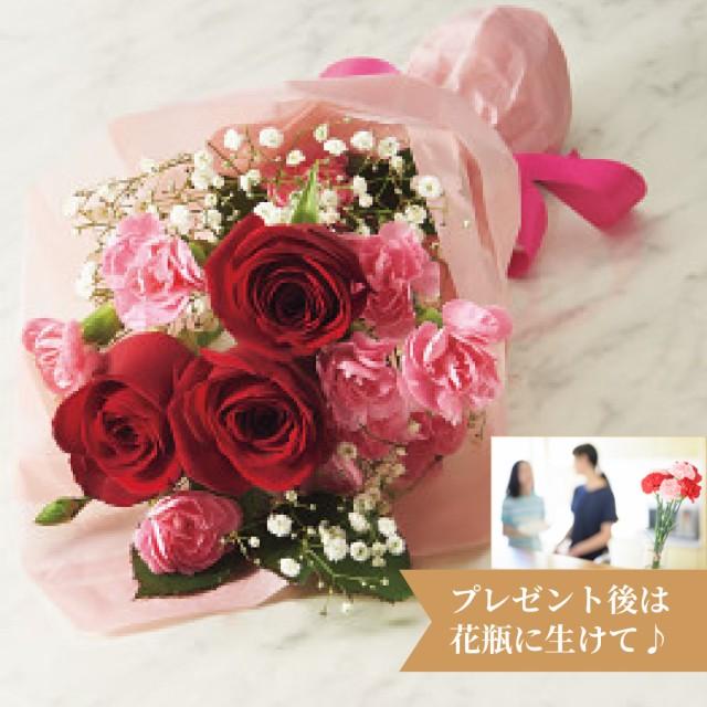 【2021母の日|送料無料】母の日 バラとスプレーカーネーションの花束