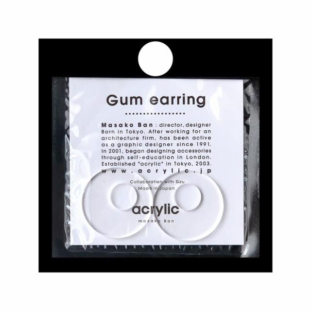 acrylic アクリリック gum earring ガムイヤリングパーツ サークル大 クリア 痛くないゴムイヤリング 坂雅子 masako ban ブランド 日本製