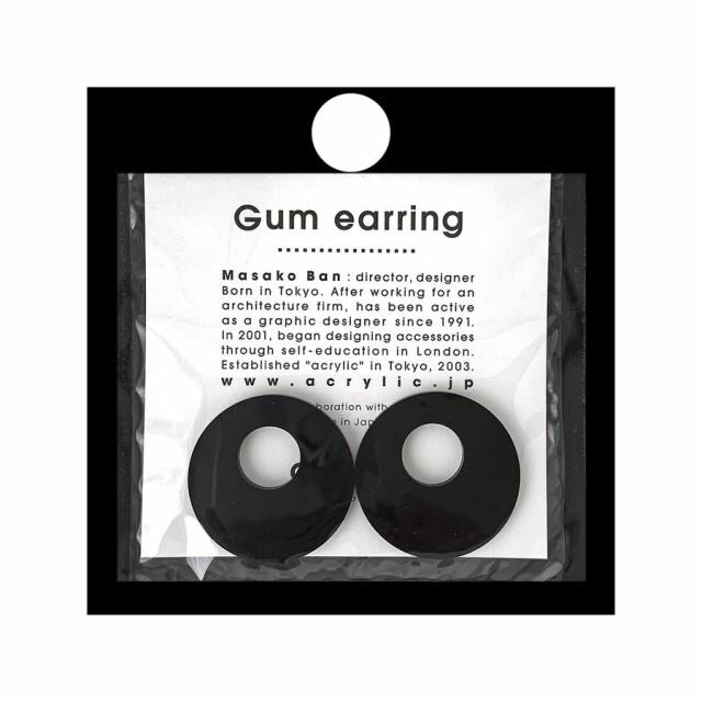acrylic アクリリック gum earring ガムイヤリングパーツ サークル大 ブラック 痛くないゴムイヤリング 坂雅子 masako ban ブランド 日本