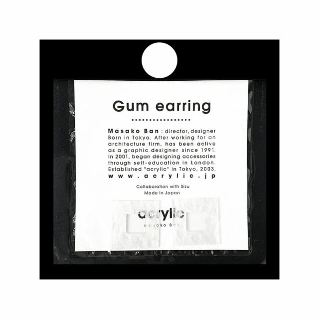 acrylic アクリリック gum earring ガムイヤリングパーツ スクエア小 ホワイト 和紙 痛くないゴムイヤリング 坂雅子 masako ban ブランド