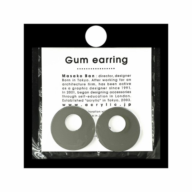 acrylic アクリリック gum earring ガムイヤリングパーツ サークル大 ミラー 痛くないゴムイヤリング 坂雅子 masako ban ブランド 日本製