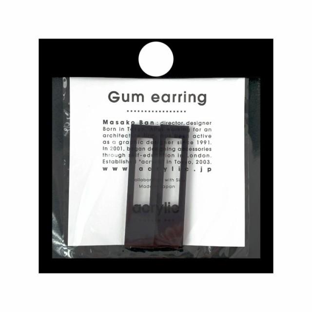 acrylic アクリリック gum earring ガムイヤリングパーツ レクタングル グレー 痛くないゴムイヤリング 坂雅子 masako ban ブランド 日本