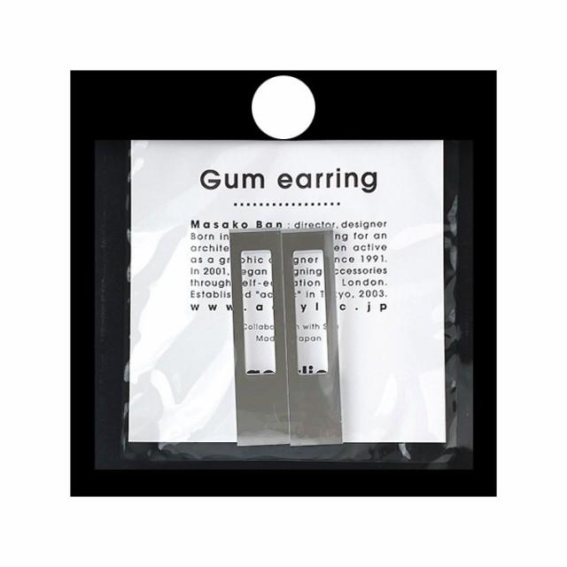 acrylic アクリリック gum earring ガムイヤリングパーツ レクタングル ミラー 痛くないゴムイヤリング 坂雅子 masako ban ブランド 日本