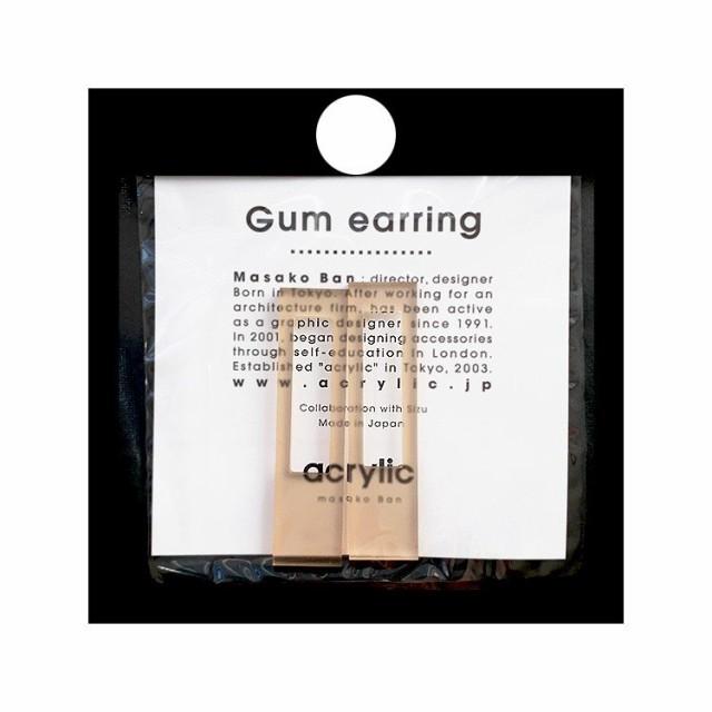 acrylic アクリリック gum earring ガムイヤリングパーツ レクタングル ベージュ 痛くないゴムイヤリング 坂雅子 masako ban ブランド 日