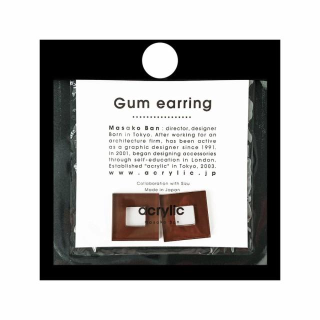 acrylic アクリリック gum earring ガムイヤリングパーツ スクエア小 ブラウン 痛くないゴムイヤリング 坂雅子 masako ban ブランド 日本