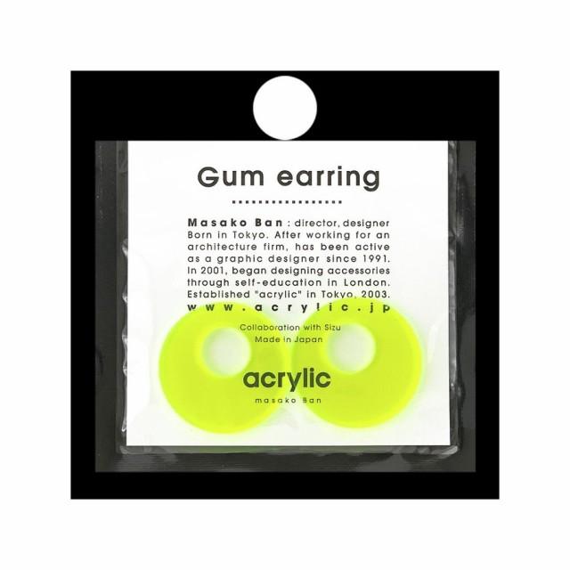 acrylic アクリリック gum earring ガムイヤリングパーツ サークル大 ネオンイエロー 痛くないゴムイヤリング 坂雅子 masako ban ブラン