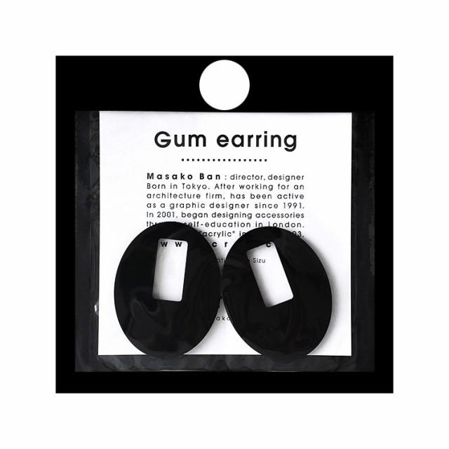 acrylic アクリリック gum earring ガムイヤリングパーツ Parts L オーバル ブラック 痛くないイヤリング 坂雅子 masako ban ブランド 日