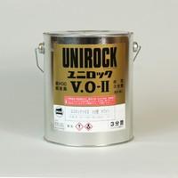 ユニロックV.O-2 3分艶ホワイト 075-1730 15kg【ロックペイント】