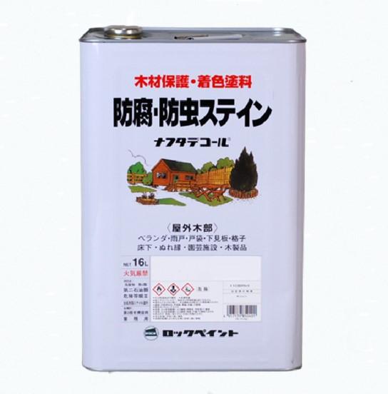 ナフタデコール 防腐・防虫ステイン スプルース 16L【ロックペイント】