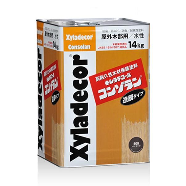 キシラデコールコンゾラン #555ダークブラウン 14L【大阪ガスケミカル株式会社】
