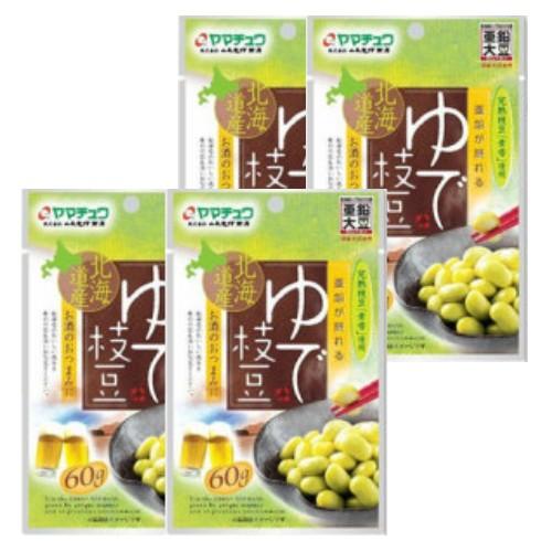 えだ豆 ゆで枝豆60g×4 おつまみ サラダ 亜鉛大豆使用 メール便 送料無料