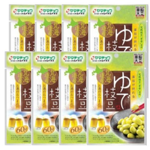 えだ豆 ゆで枝豆60g×8 おつまみ サラダ 亜鉛大豆使用 メール便 送料無料