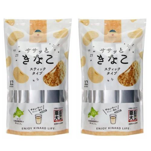 きな粉 きな粉パウダー 北海道産 ササッときなこ(7g×12本入り)×2袋 メール便 送料無料 栄養価 イソフラボン 亜鉛 タンパク質 牛乳 ヨ