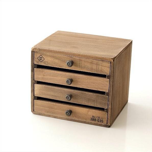 レターケース 木製 4段 小物入れ 卓上 机上 レターラック ミニチェスト 手紙 はがき 収納 レトロ アンティーク ウッドレターケース
