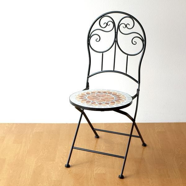 ガーデンチェア 折りたたみ おしゃれ アイアン ガーデン 椅子 チェア ベランダ バルコニー 椅子 クラシック モザイクガーデンチェアー