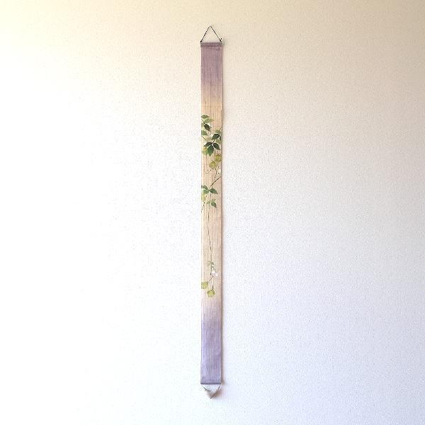 タペストリー おしゃれ 壁掛け 和風 和モダン 麻 縦長 細長い 細タペストリー フウセンカズラ