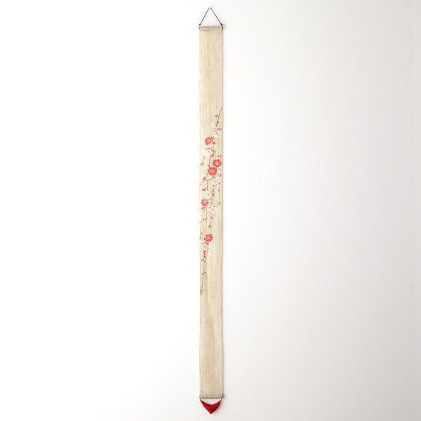 タペストリー 壁掛け おしゃれ かわいい 細タペストリー 手描き 麻 和風 和モダン 縦長 細長い 花桃 細タペストリー 花桃源平