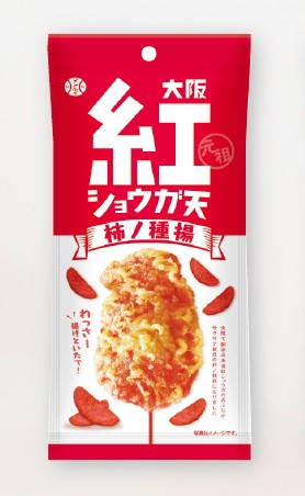 (5袋セット) 大阪 紅ショウガ天 柿ノ種揚 50g×5袋セット (アイデアパッケージ)