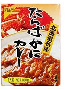 高島食品 たらばかにカレー 中辛 180g(箱入) (レトルトカレー) (ご当地カレー)