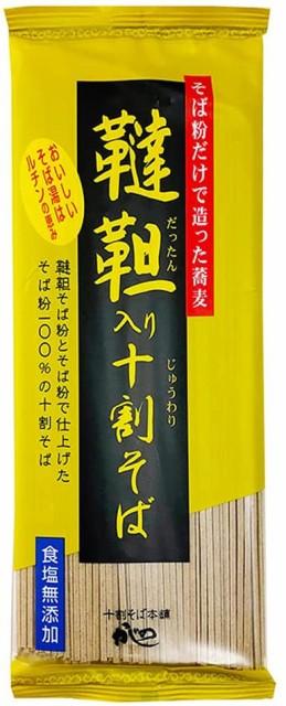 (全国送料無料・4袋セット) 山本かじの 韃靼入り十割そば 180g ×4袋セット (そば粉100%)
