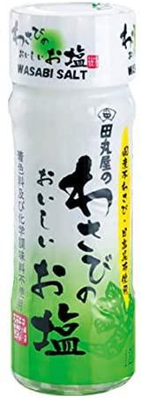 田丸屋本店 わさびのおいしいお塩 20g (着色料・化学調味料不使用)
