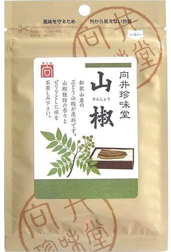 (全国送料無料・4袋セット) 向井珍味堂 山椒 5g×4袋セット (向井の香辛料)