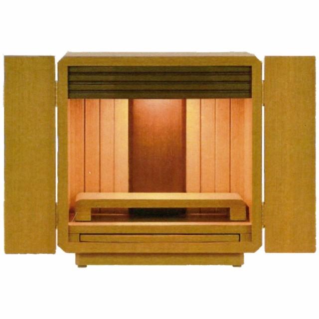モダン仏壇 ミニ仏壇 エンジュ 12号 高さ39cm 送料無料 明るい色 リビング 供養